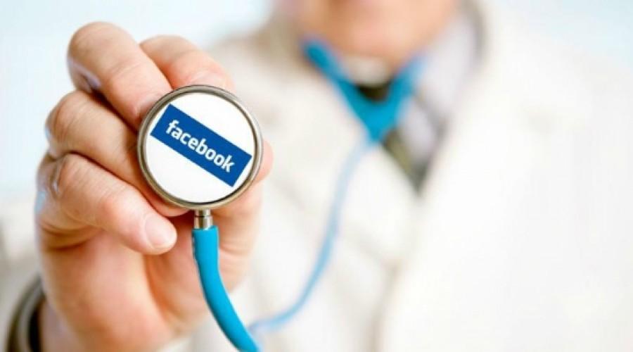 Los pacientes quieren comunicarse con su médico a través de Facebook o del correo electrónico